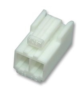 VHR-3N - CRIMP HOUSING, 3WAY, 3.96MM - VHR-3N