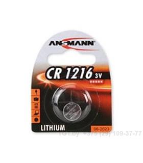 Pilha de Litio 3V Ansmann Cr1216 - 1516-0007