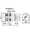 Interruptor com chave bipolar prateado ON-ON 3A - Higly S-56